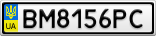 Номерной знак - BM8156PC