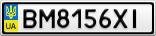 Номерной знак - BM8156XI