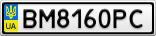 Номерной знак - BM8160PC