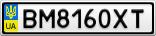 Номерной знак - BM8160XT