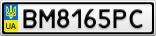 Номерной знак - BM8165PC