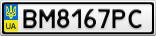 Номерной знак - BM8167PC