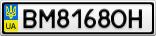 Номерной знак - BM8168OH
