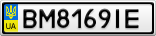 Номерной знак - BM8169IE