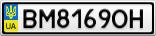 Номерной знак - BM8169OH
