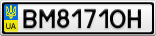 Номерной знак - BM8171OH