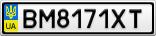 Номерной знак - BM8171XT
