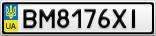 Номерной знак - BM8176XI