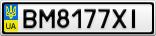 Номерной знак - BM8177XI