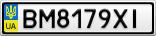 Номерной знак - BM8179XI