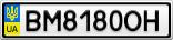Номерной знак - BM8180OH