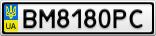 Номерной знак - BM8180PC