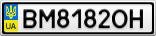 Номерной знак - BM8182OH