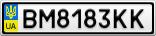 Номерной знак - BM8183KK