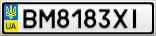 Номерной знак - BM8183XI