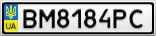Номерной знак - BM8184PC