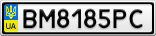 Номерной знак - BM8185PC