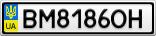 Номерной знак - BM8186OH