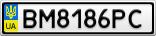 Номерной знак - BM8186PC