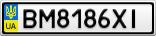 Номерной знак - BM8186XI