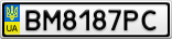 Номерной знак - BM8187PC