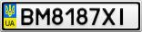 Номерной знак - BM8187XI