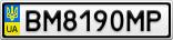 Номерной знак - BM8190MP