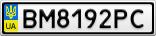 Номерной знак - BM8192PC