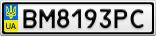 Номерной знак - BM8193PC