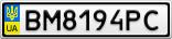 Номерной знак - BM8194PC