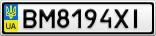 Номерной знак - BM8194XI