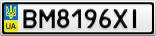 Номерной знак - BM8196XI