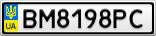 Номерной знак - BM8198PC