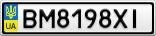 Номерной знак - BM8198XI