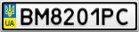 Номерной знак - BM8201PC