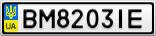 Номерной знак - BM8203IE