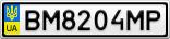 Номерной знак - BM8204MP