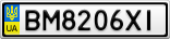 Номерной знак - BM8206XI