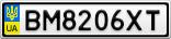 Номерной знак - BM8206XT