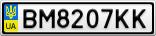 Номерной знак - BM8207KK