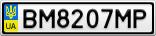 Номерной знак - BM8207MP