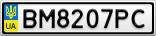 Номерной знак - BM8207PC