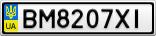 Номерной знак - BM8207XI
