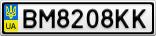 Номерной знак - BM8208KK