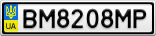 Номерной знак - BM8208MP