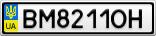 Номерной знак - BM8211OH