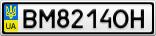 Номерной знак - BM8214OH