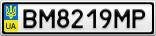 Номерной знак - BM8219MP