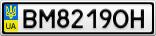 Номерной знак - BM8219OH