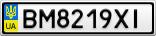 Номерной знак - BM8219XI